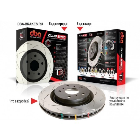 Тормозной диск DBA DBA42722S для LAND CRUISER 200,LX 570