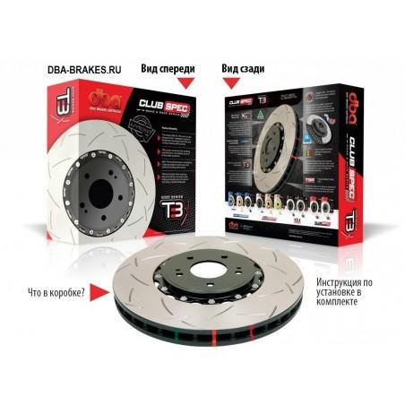 Тормозной диск DBA DBA5654.1S IMPREZA WRX STi