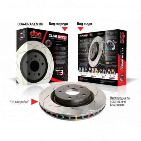 Тормозной диск DBA T3 DBA42744S для Toyota Camry 18,RAV4 19, ES 18