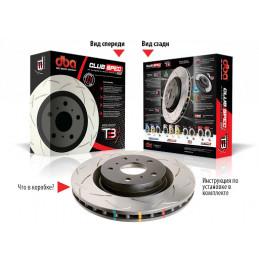 Тормозной диск DBA DBA42809S для GOLF,S3,TT,OCTAVIA RS