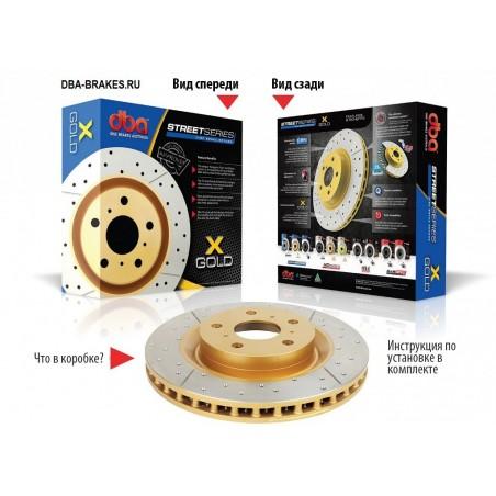 Тормозной диск DBA DBA2700EX для PRADO 120,HILUX,GX 470