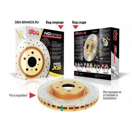 Тормозной диск DBA DBA42096XS для DISCOVERY IV