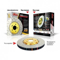 Тормозной диск DBA DBA52926.1XS