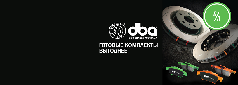 DBA_combos_graphics_1.png